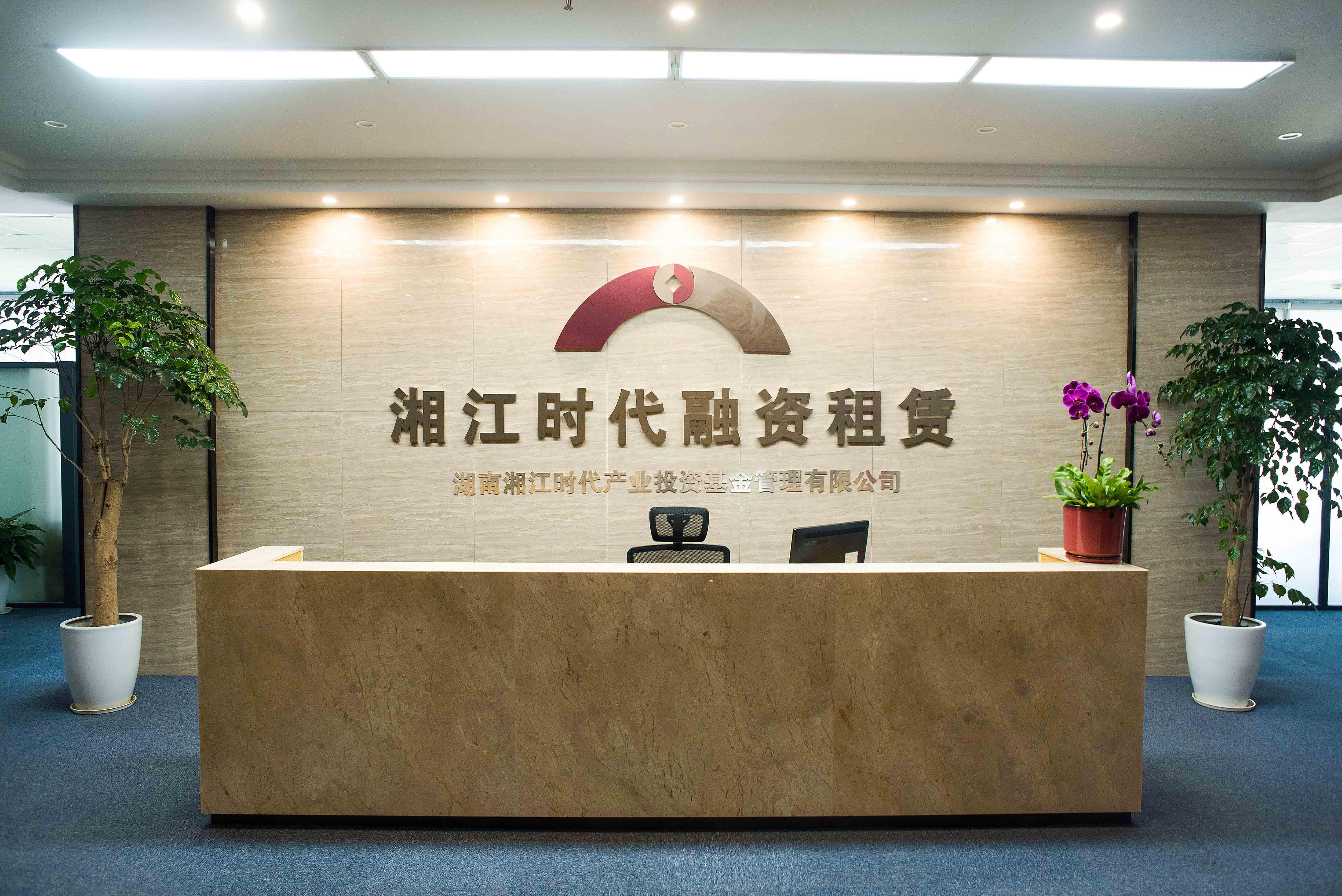 title='公司风采'